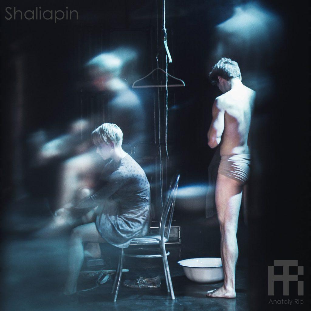Shaliapin